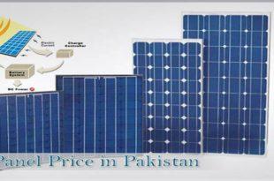 100 Watt Solar Panel Price Pakistan
