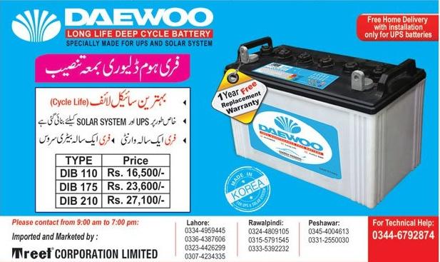 Daewoo Battery For UPS