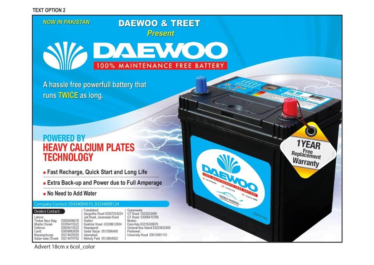 Daewoo Battery Price 2019 Korean, Malaysian In Pakistan