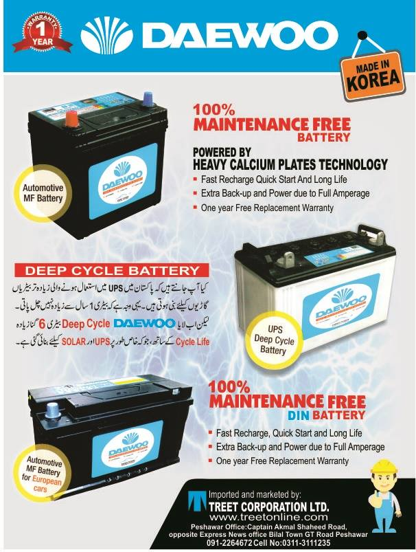 Daewoo Car Battery Price In Pakistan 2019 Latest All Models