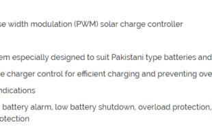Homage UPS HTD 2011 SCC Features In Pakistan