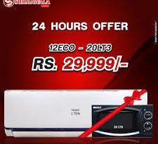 Surmawala AC Price 2019