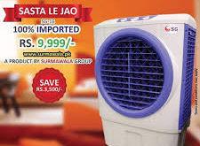 Surmawala Room Air Cooler Price