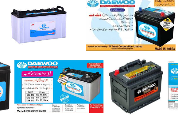 Daewoo Battery Price List In Pakistan 2019, Lahore, Karachi, Islamabad