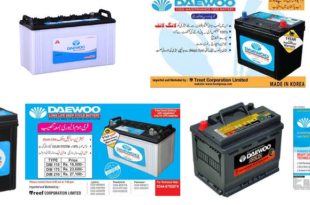 Daewoo Battery Rates 2019 In Pakistan, Lahore, Karachi, Islamabad