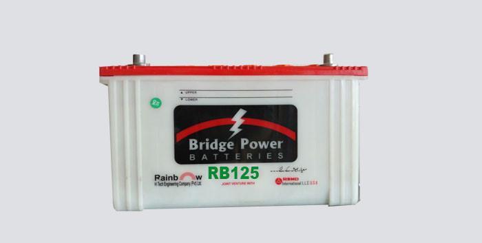 Bridge Power Battery Price In Pakistan 2020
