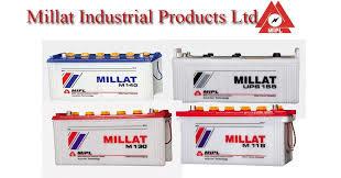 Millat Battery Price In Pakistan 2019