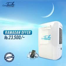 Cool Turbo Portable Ac Price In Pakistan 2019