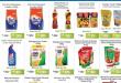 Imtiaz Super Market Today Rate List